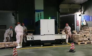 新冠病毒冷链传播新武器:第二代冷链隧道式自动消杀系统启用