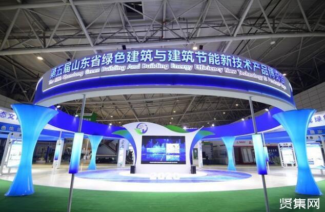 山东绿色建筑与建筑节能技术产品博览会在济南开幕,亮点总览