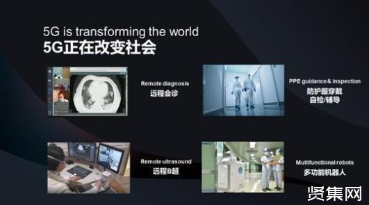 华为副董事长胡厚崑:中国拥有全世界最好的5G网络