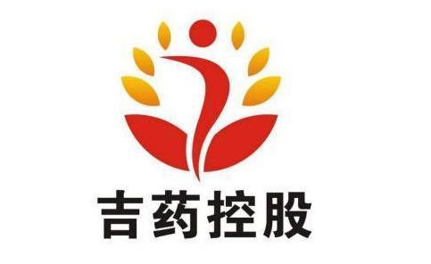 吉药控股控股股东变更为本草汇医药,实际控制人将是刘舒
