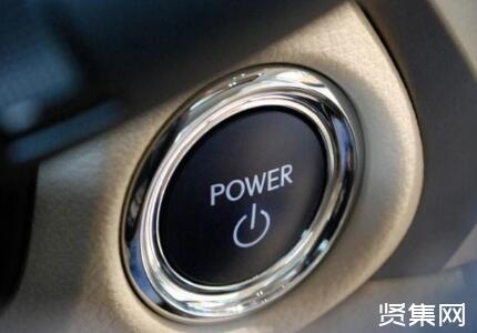 汽车一键启动功能都有哪些作用?除了点火至少还有3大隐藏技能