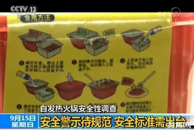 """""""网红""""自热锅会爆炸,不应该只作为食品来监管"""