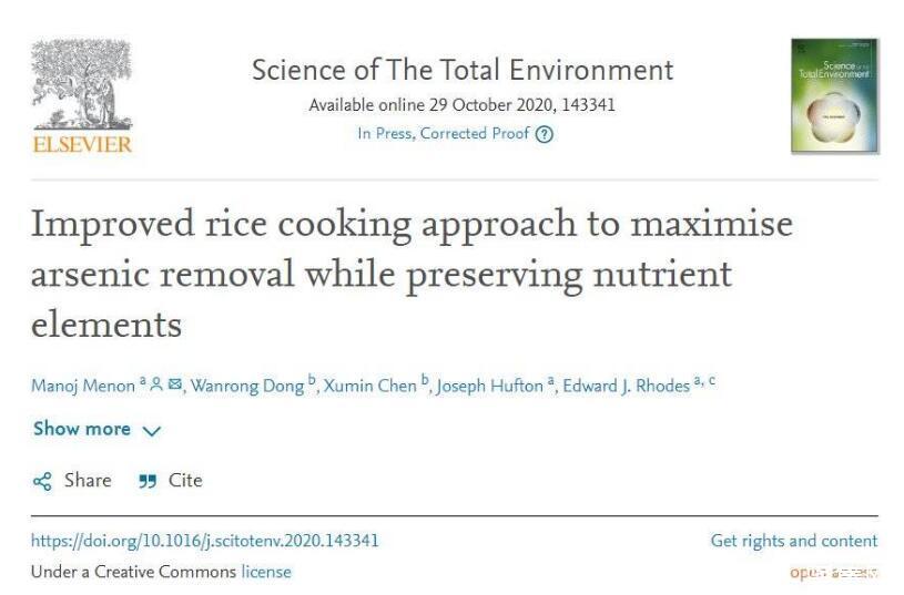 吃了这么多年米饭的我才知道,方法不对吃进去的都是坤