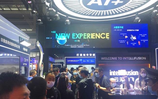 """云天勵飛推出自進化城市智能體,將成中國邁向第四次工業革命的""""入場券"""""""