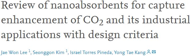 捕獲二氧化碳的納米吸附劑及其工業應用研究進展