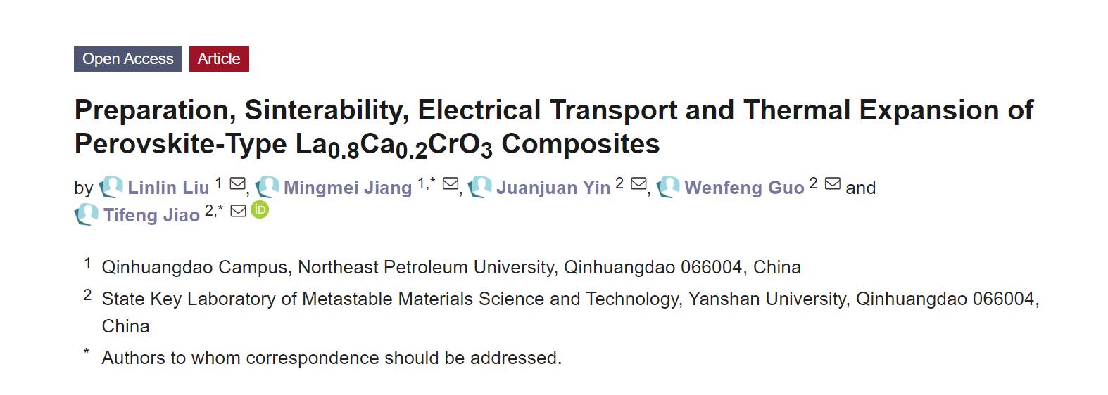 La0.8Ca0.2CrO3复合材料的性能,会受到加工方式的不同所影响!