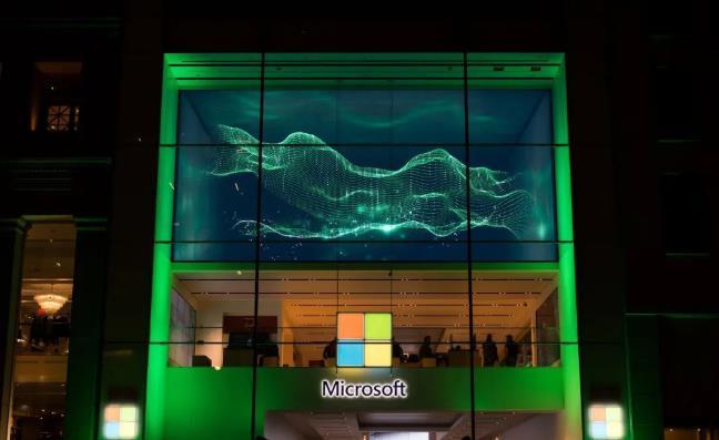 微软正开发安全芯片Pluton,旨在为Windows大众带来增强的安全性