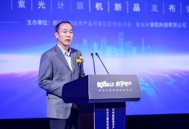 紫光推出全新Unis系列台式机和显示器产品,成为国产品牌商用计算机新势力