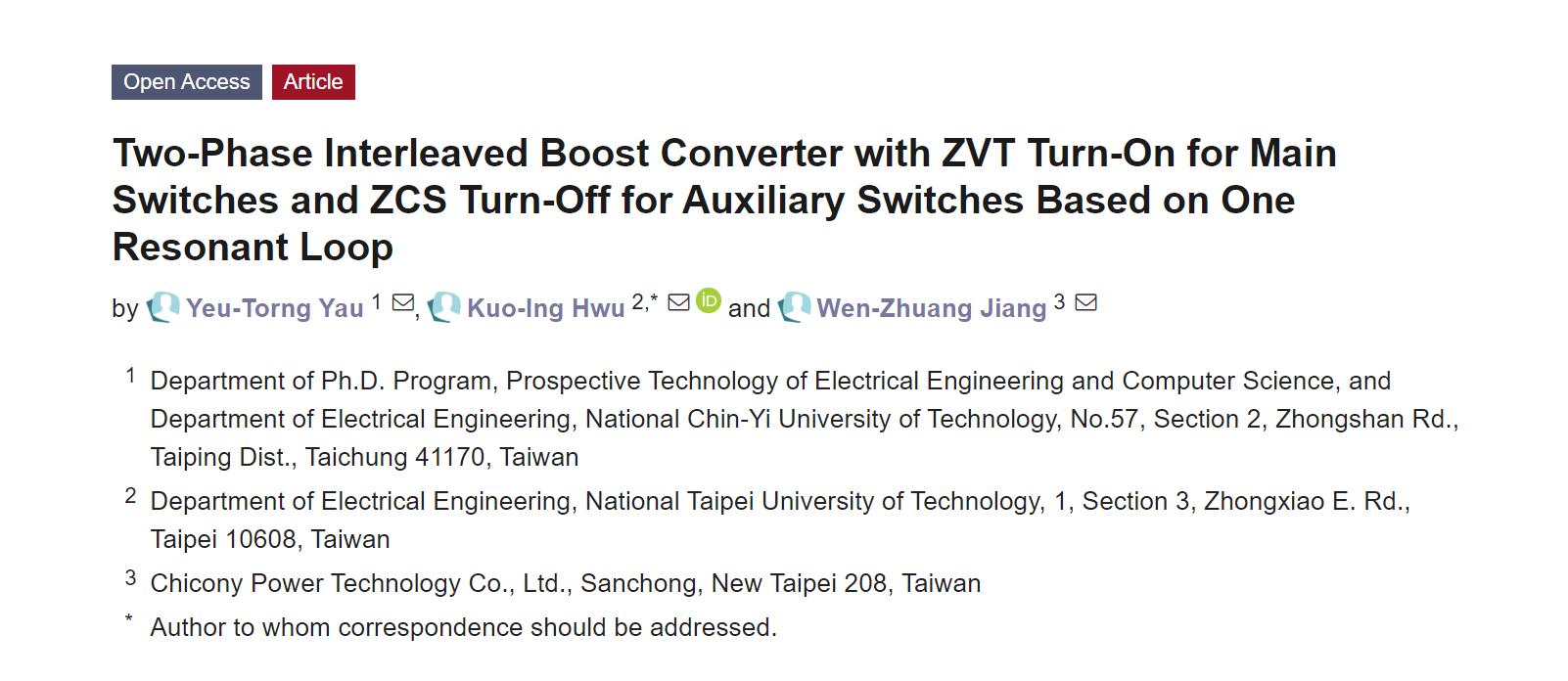 新型交错式升压转换器,可有效降低电源能耗!