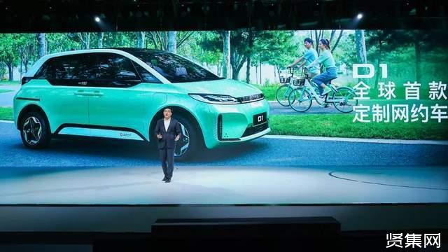 全球汽车工业发展两大方向:新能源与无人驾驶技术