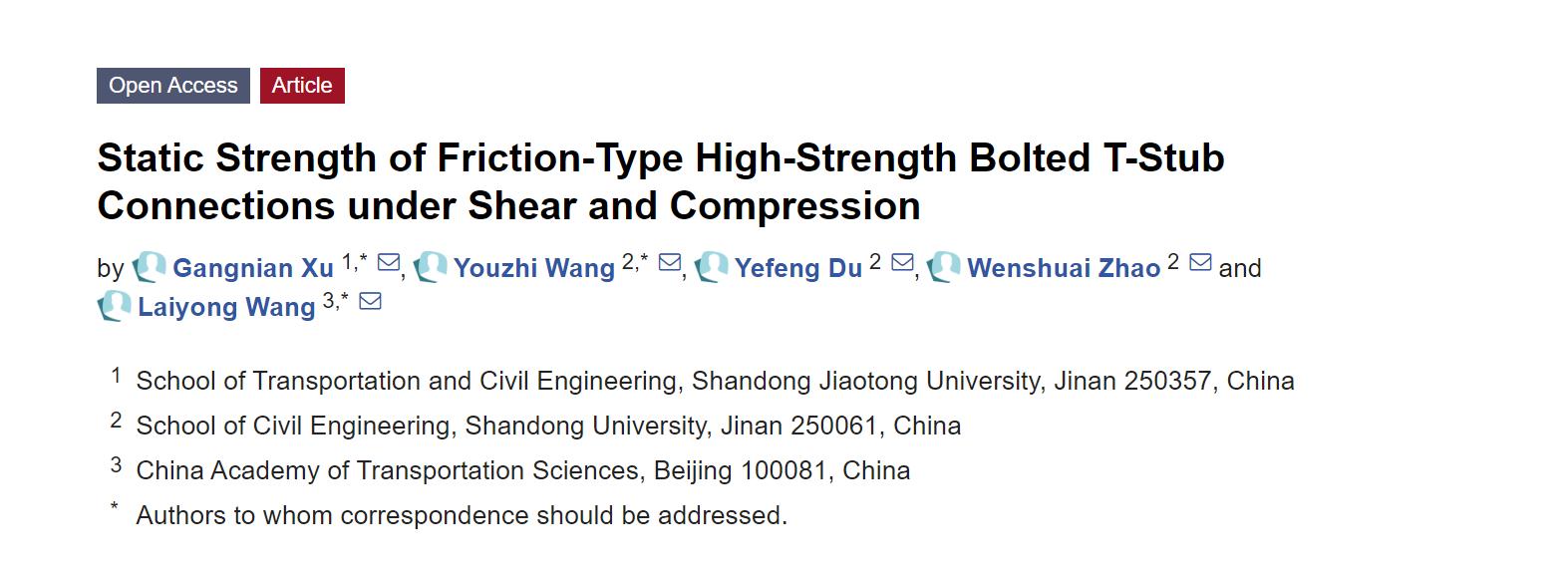 """新研发的螺栓T型短管接头,因其优良的性能而被""""赞不绝口""""!"""