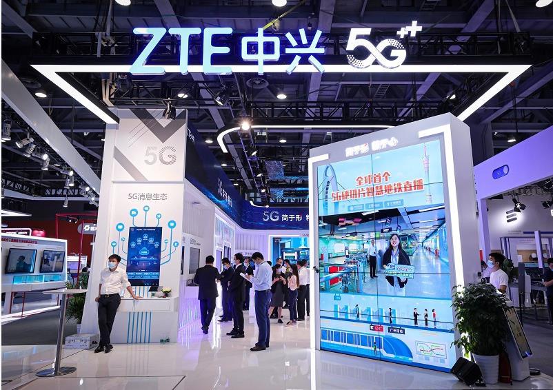 """中兴通讯联合中国移动打造全球首个5G消息平台,""""5G制造5G""""成吸睛亮点"""