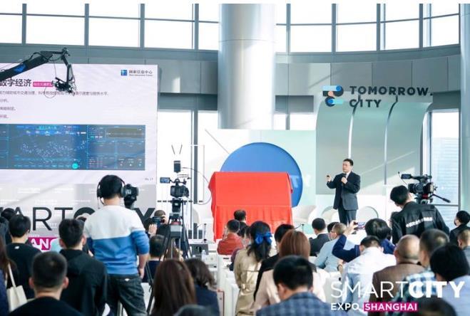 国家信息中心联合佳都科技发布城市大脑研究报告,探索智慧城市治理新模式