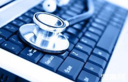 疫情打通就医闭环支付一环,医保在线支付方式取得重大突破