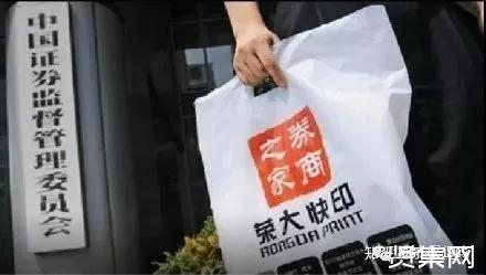 中国最牛打印店荣大快印IPO,凡A股上市企业都知道这家公司