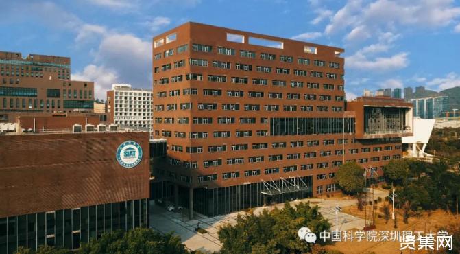 中科院深理工大学建设启动会在光明科学城举行