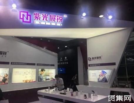 华为有芯了?紫光展锐全球首发6nm 5G手机芯片!