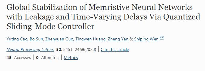 """研究者用滑模控制器对记忆性神经网络""""下手""""了"""