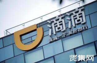 小桔科技出资1000万成立北京粒粒橙传媒有限公司