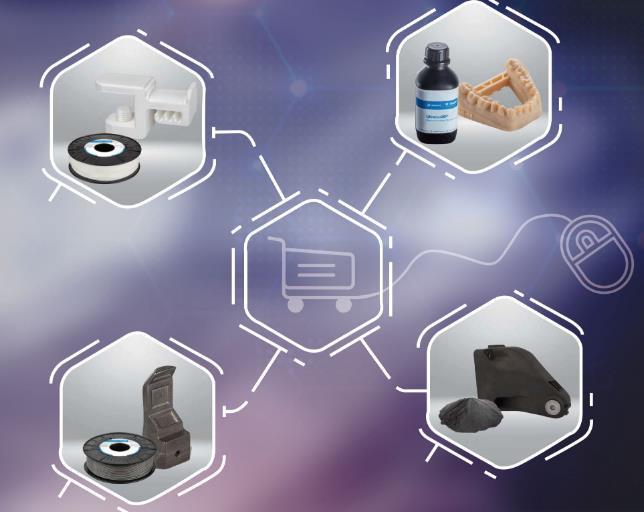 巴斯夫1688线上旗舰店正式推出3D打印产品