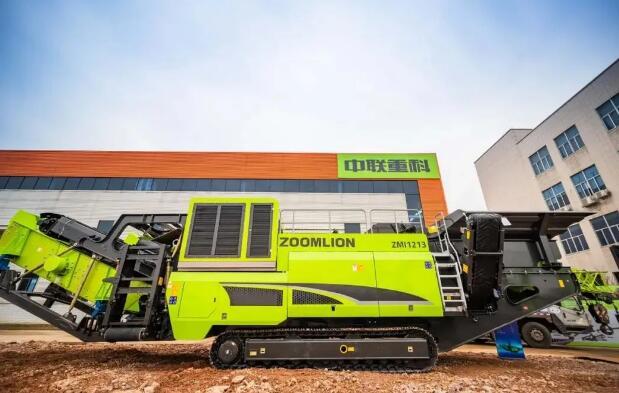 中联重科发布矿山机械产品 满足客户对智能化的全部需求