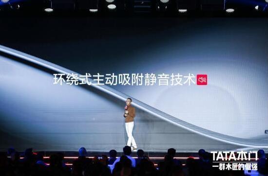 TATA木门发布2021极简静音门新品,再次掀起关于居家美学新概念