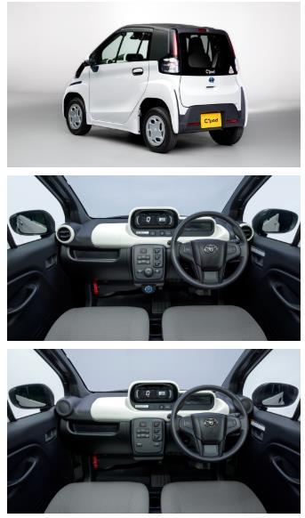丰田首款全新超小型纯电动车C+pod发布!比宏光MINIEV还小一圈?
