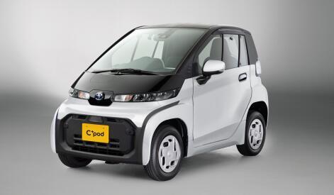 丰田将推出超小型电池电动汽车C+pod