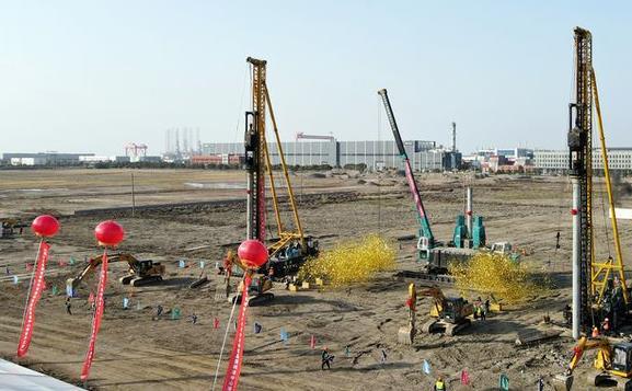 上海电子化学品专区首个项目开工