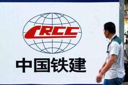 """铁建重工科创板IPO成功过会 长沙工程机械业""""四大天王""""A股同台"""
