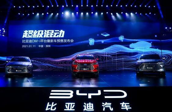 《【天富平台客户端】比亚迪发布DM-i超级混动平台 综合续航里程突破1200公里》