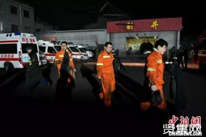 山东能源肥城矿业集团梁宝寺煤矿发生安全事故,11人被困