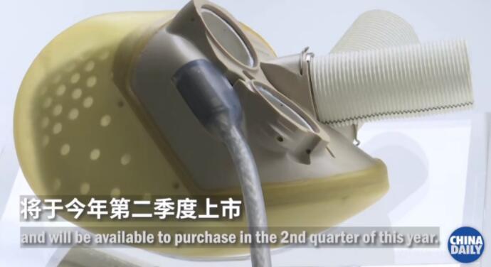 欧盟批准法国研制的人工心脏投入商用:每月可生产10颗 售价15万欧元