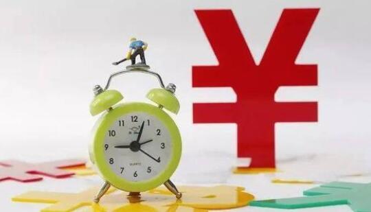 多地出台政策春节在岗7日可领17日加班费 你会选择加班还是回家?