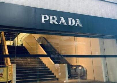 郑爽大瓜被曝出,Prada遭拖累股价大跌