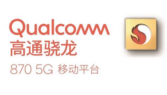 《【天富测速登录】高通骁龙870 5G移动平台究竟如何?成安卓阵营CPU主频最高的处理器》