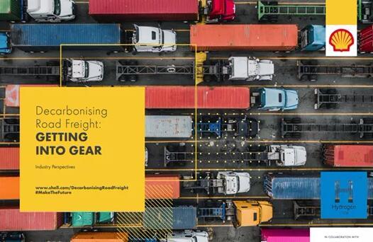 壳牌和德勤发布道路货运脱碳报告 为未来10年提供详细路线图