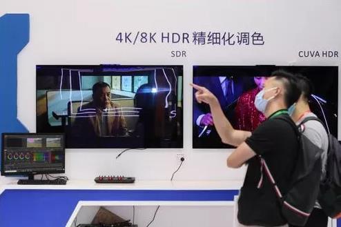 HDR Vivid标准全面商用落地还需多久?奇艺和腾讯视频争相上线高品质影像内容
