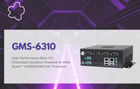 新型嵌入式计算机解决方案发布:基于AMD 的 SoC处理器