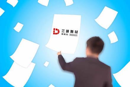 """三峡新材业绩""""爆雷"""" 预亏约22亿元 董事长涉嫌骗贷被刑拘"""