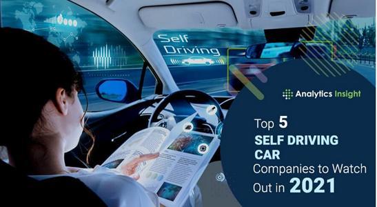 2021年需关注的五大自动驾驶车辆公司
