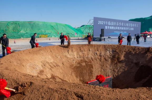 齐翔腾达30万吨/年环氧丙烷项目开工,完善碳三产业链布局