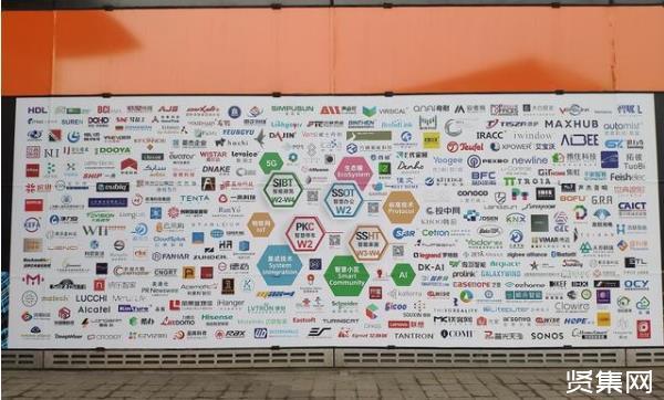 2021年智能家居行业展会信息汇总