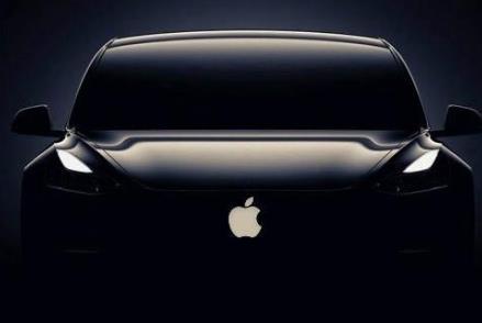 苹果跨界造车合作遇阻 苹果汽车落地仍需时日