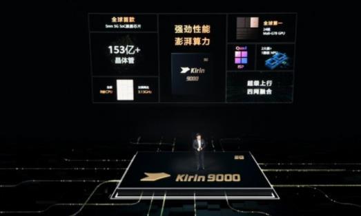 """华为发布新一代折叠屏手机Mate X2,或成""""史上最难抢折叠屏"""""""