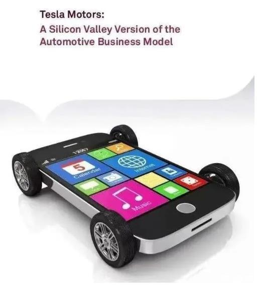 华为公开新专利:两台电动车可相互充电
