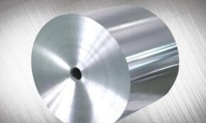 Novelis首次为推出新的超高强度的铝材料,可应用于汽车