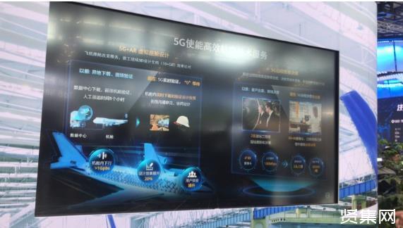 5G、Cloud成MWC重点,华为底层技术带动VR内容向音视频方向发展