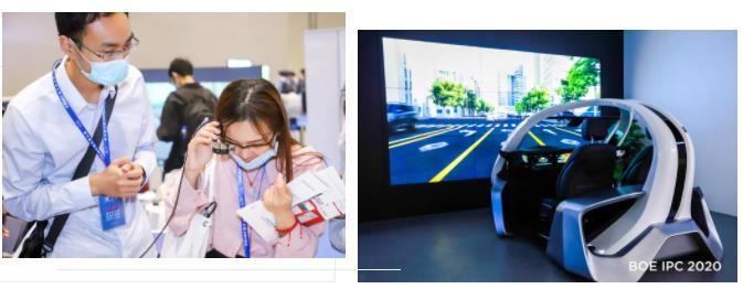 京东方与TÜV莱茵达成战略合作,为终端消费者提供更安全优质的产品