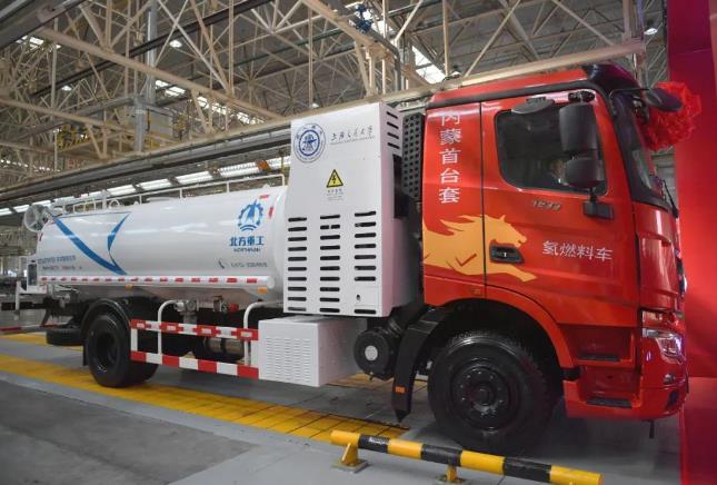 内蒙古首台套氢燃料车在包头市下线 技术应用均处于国内领先地位